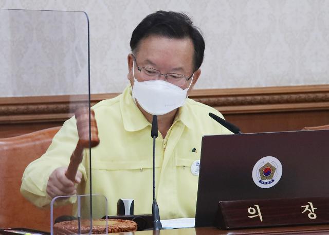 """정부, 34.9조원 2차 추경안 의결...김 총리 """"집행 서둘러달라"""""""