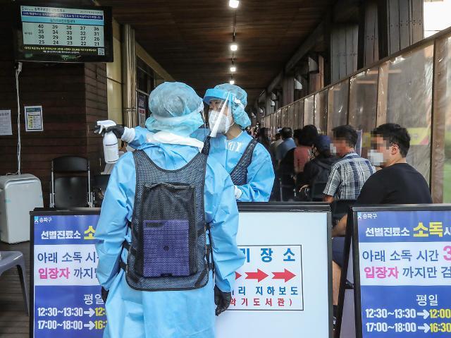 [코로나19] 신규 확진자 1629명…비수도권 급증에 '방역 비상'