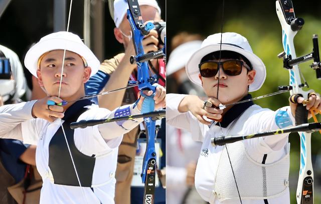 韩国射箭队摘东京奥运首金