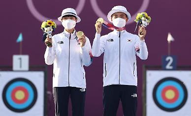 [도쿄올림픽 2020] 겁 없는 막내들 안산-김제덕, 금메달 물꼬 텄다