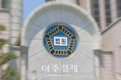 시신 훼손 장대호 모방범, 항소심서 징역 30년 선고