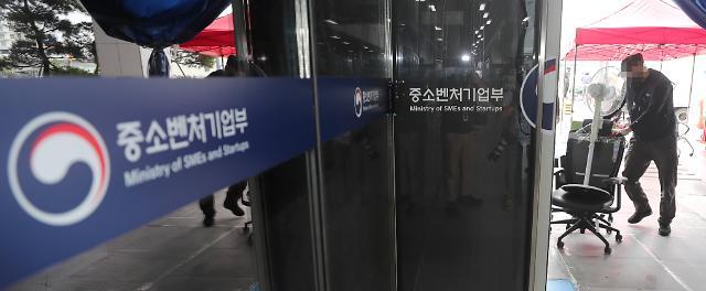 """중기부, 수출中企 780여곳 물류비 지원···""""최대 2000만원"""""""