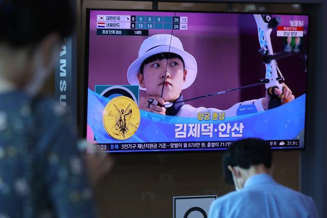 """[도쿄올림픽 2020] 文, 안산·김제덕·김정환·장준에 """"자랑스럽고 감사"""""""