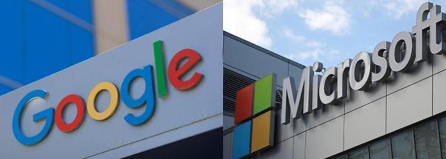 구글클라우드, 저탄소 리전 제공…MS와 친환경 클라우드 경쟁
