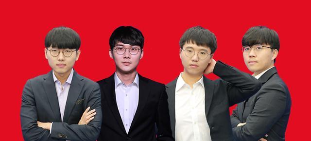 농심신라면배 2연패 도전하는 신진서·박정환·변상일·신민준