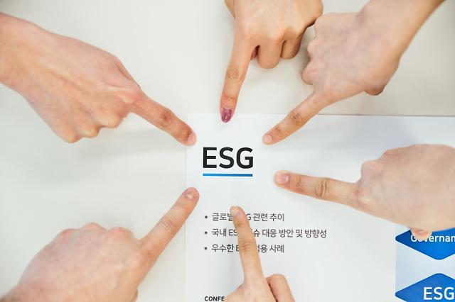 空喊口号不行动? 韩仅三成企业成立ESG管理团队
