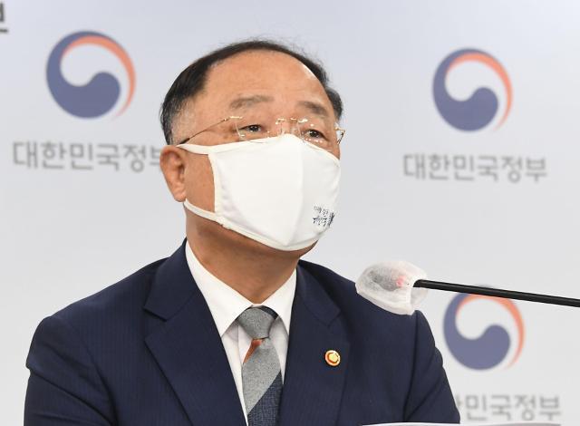 """[2021 세법개정안-일문일답] 홍남기 """"미술품 상속세 물납, 의원 입법으로 논의할 듯"""""""