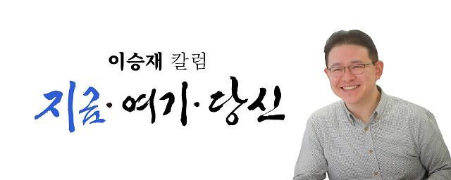 """[이승재 칼럼-지금] """"슬의생은 SF드라마""""라는 슬픈 현실"""