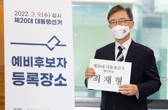 [포토] 대선 예비후보 등록하는 최재형 전 감사원장