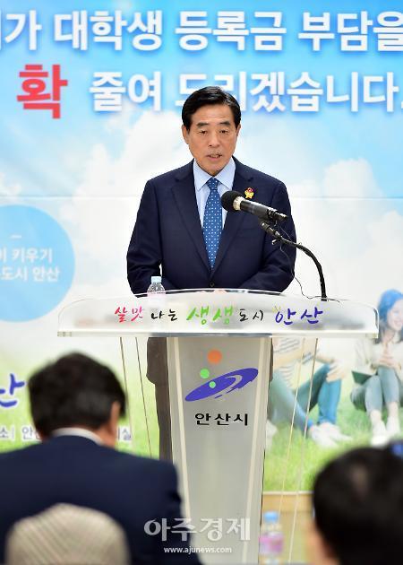 """[민선 7기 정책을 듣다] 윤화섭 안산시장 """"미래세대 육성위해 행정력 집중할 것"""""""