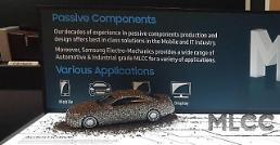 ボッシュが認めたサムスン電機の車両用MLCC技術力