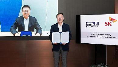 SK Group expands partnership with Chinas Joyvio to tap alternative food markets