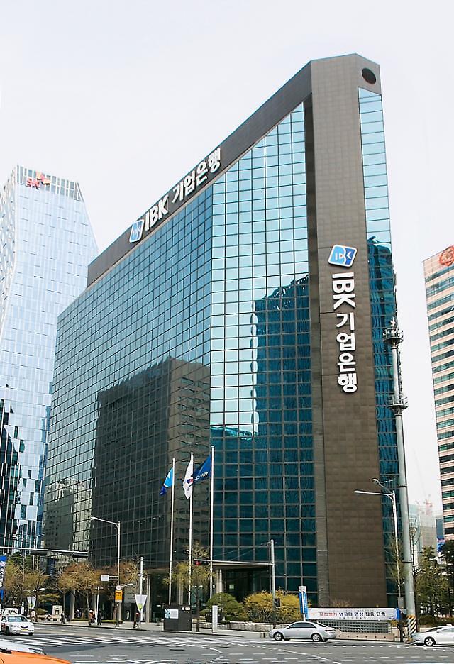 기업은행, 상반기 순익 1조2143억원…1조클럽 첫 달성