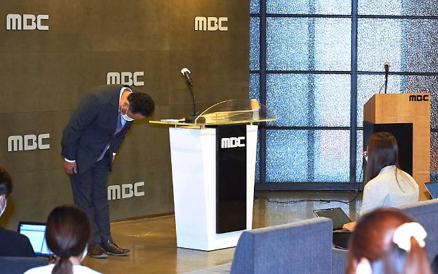 """[도쿄올림픽 2020] MBC 잇단 논란에... 박성제 사장 """"올림픽 정신 훼손, 머리 숙여 사죄"""""""