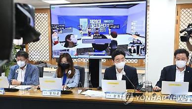 """與, 대선경선에 '메타버스' 도입…후보들 """"MZ세대와 소통하는 방법"""""""