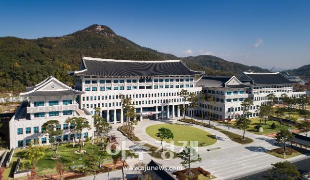 경북도, 영주에 미래먹거리 베어링산업 집중 육성