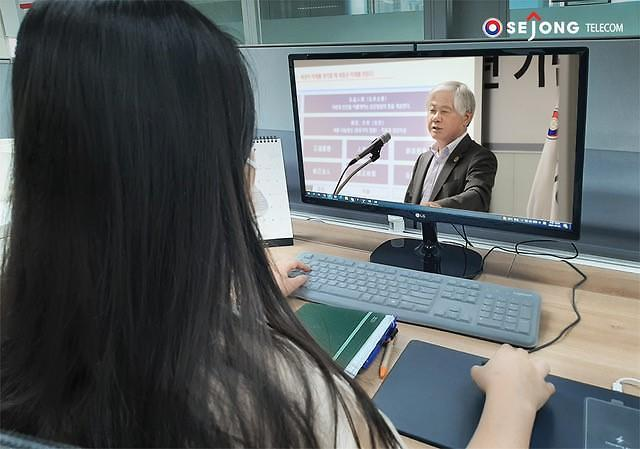 """세종텔레콤, 창립 31주년 비대면 기념식 개최…""""ICT 기술로 ESG 실현"""""""