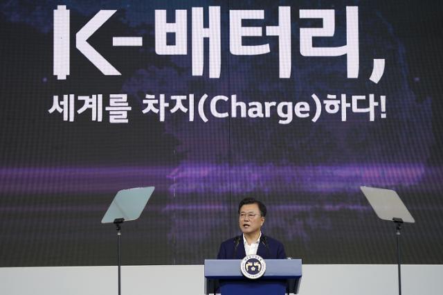LG能源解决方案紧追CATL 居全球电池市场第二