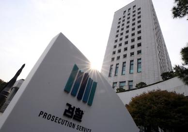 검찰, 국제공조로 상반기 필로폰 등 438만명분 압수