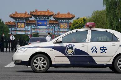 중국 악마화 말라vs 코로나19 등 글로벌 이슈에 협력하라...미·중, 고위급 회담 팽팽