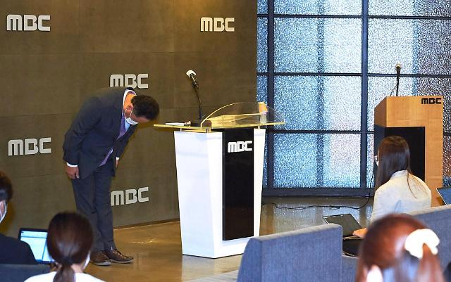 [포토] 대국민 사과하는 박성제 MBC 사장