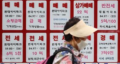 임대차법 1년 서울 아파트 평균 전셋값 1억원 넘게 올라