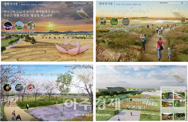 충남도, 내년 관광자원개발사업 신규 15건 발굴