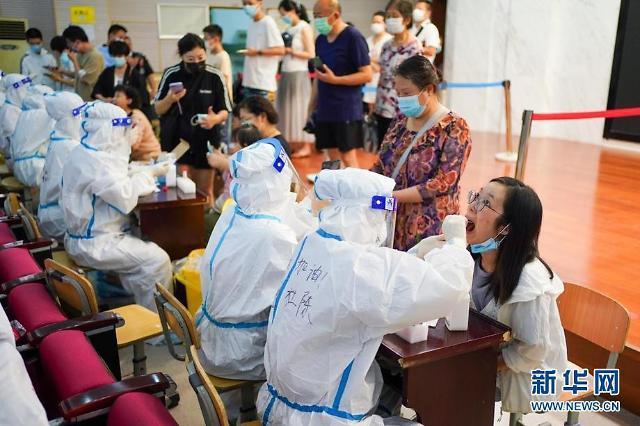 중국도 코로나 델타변이 공포…인구 931만명 대도시 봉쇄