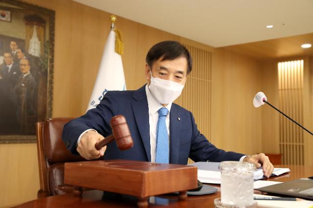 经济刚有起色德尔塔毒株就作乱 韩国央行加息时间再添变数