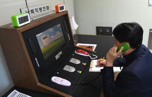 韩朝重启通信联络渠道