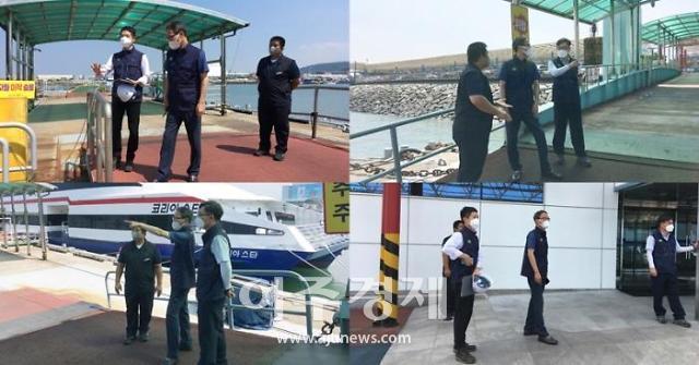 인천항만공사, 특별안전점검 시행...취약시설 원포인트 정비