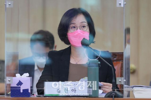 김현아 공공주택 질적 개선, 임직원 부패 원스트라이크 아웃제 도입