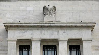 미국 실질금리 마이너스 폭 ↑…자산 가격 더 자극할 수도