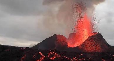 Hanhwa Techwin sets up CCTV to monitor Iceland's volcanic eruptions