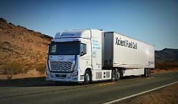 現代自の水素電気トラック、カリフォルニアで走る…北米市場への本格的な進出