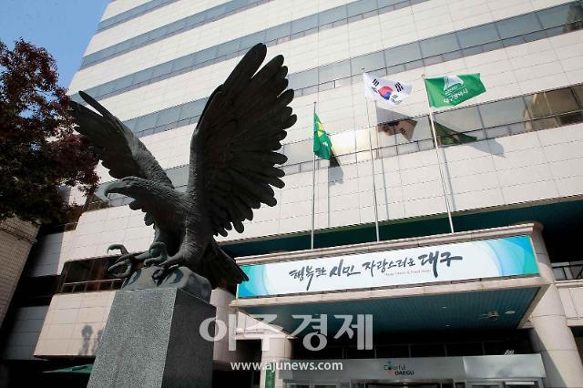 대구시, 광주 재건축 붕괴사고 예방 '지역건축안전센터' 신설
