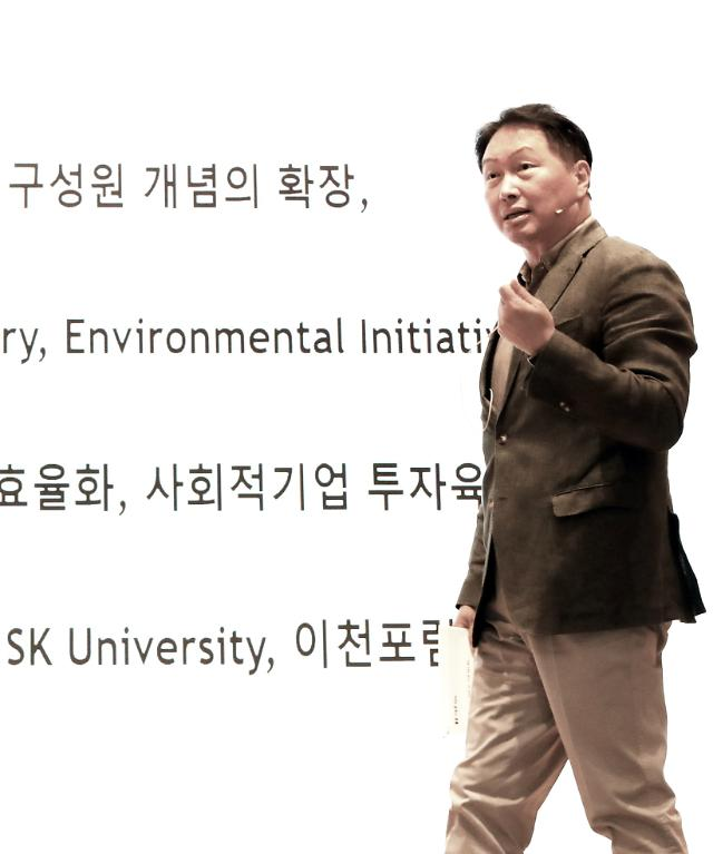 전방위 투자 나선 SK···최태원發 파이낸셜 스토리 돛 올린다
