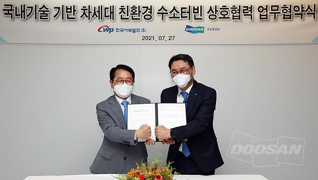 Doosan Heavy ties up with public power supplier to develop hydrogen gas turbine and burne