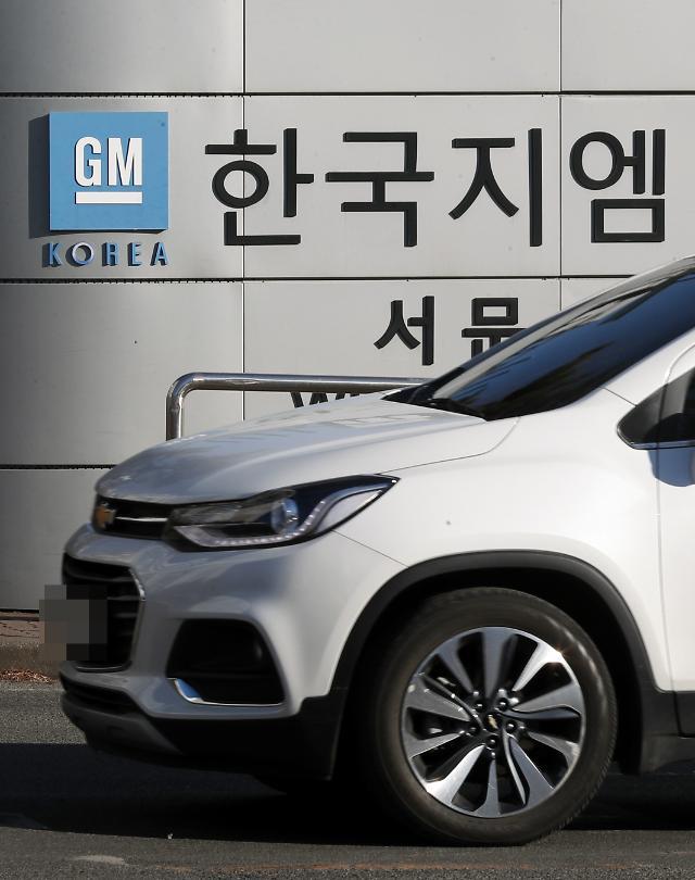 한국지엠 노조, 임단협 잠정합의안 찬성 48.1%로 부결