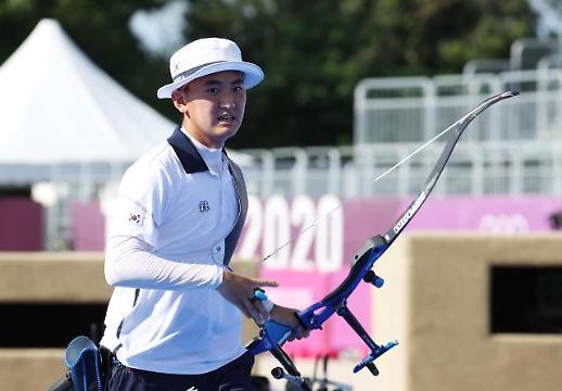 【东京奥运会】韩国射箭小将金济德个人赛被淘汰