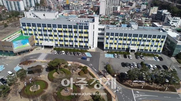 [양산소식] 양산시, 하반기 양산사랑상품권 740억원 추가 발행 外