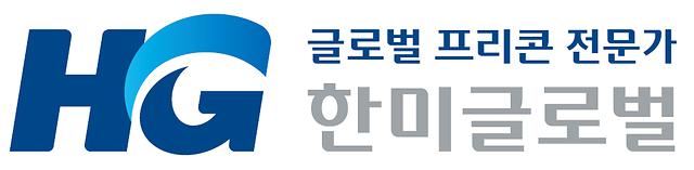 한미글로벌, 2021 대한민국 일자리 으뜸기업 선정