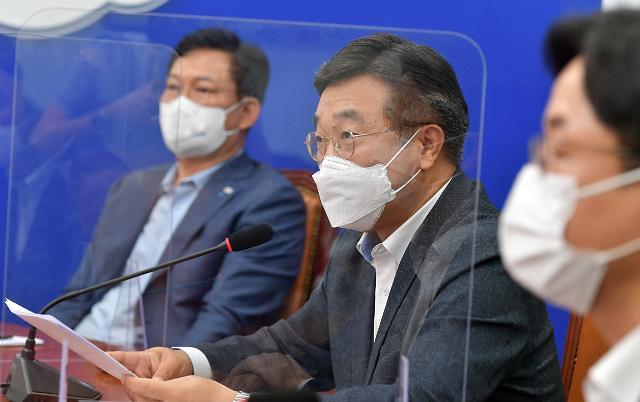 """與 언론중재법 문체위 소위서 강행 처리…野 """"반헌법적"""" 반발"""