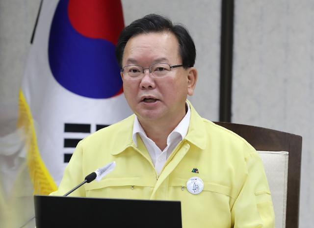 """김부겸 총리 """"모더나 다음주부터 백신공급 재개"""""""