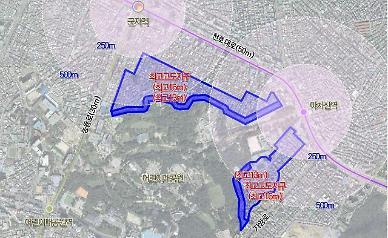 광진구, 서울시에 어린이대공원 주변 최고고도지구 폐지 공식 요청