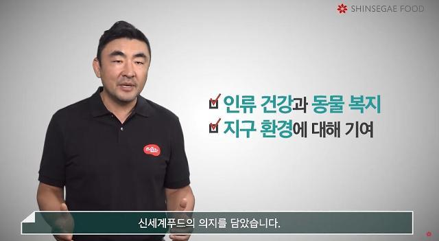 신세계푸드, 대체육 사업 시동…'베러미트' 론칭