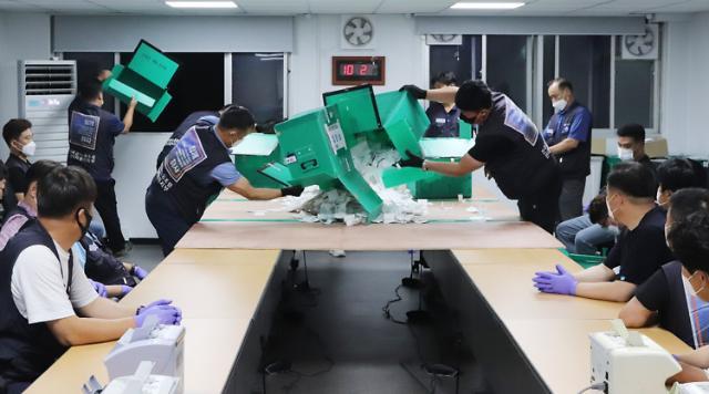 """김 총리, 현대차 임단협 타결에 """"미래지향적 합의 큰 박수"""""""