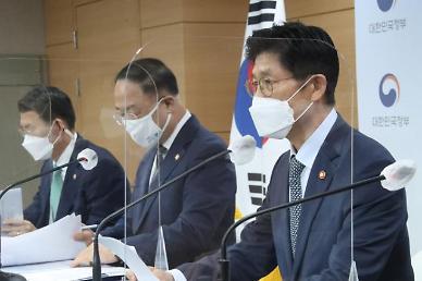 노형욱 과천·태릉 공급계획 8월 발표…연내 지구지정 등 신속 착수