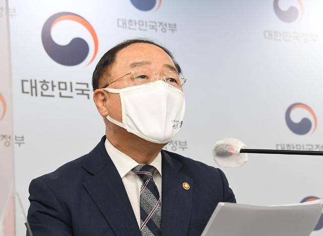 """홍남기 """"임대차3법, 당분간 제도 안착에 주력"""""""
