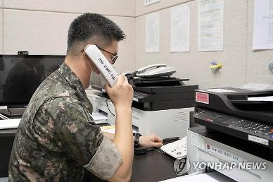 남북 軍통신선 복구에 8월 한·미 연합훈련 대폭 축소 가능성↑